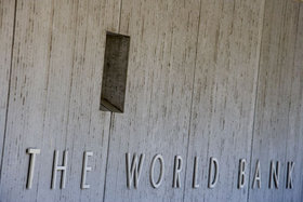 The World Bank logo outside of H building. WorldBank World Bank Group headquarters main office building exterior. Washington DC.. Image shot 04/2009. Exact date unknown.